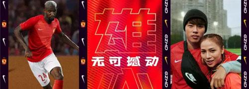 maglie calcio Guangzhou Evergrande poco prezzo