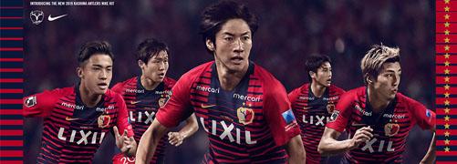 maglie calcio Kashima Antlers poco prezzo