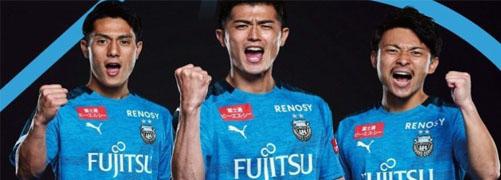 maglie calcio Kawasaki Frontale poco prezzo
