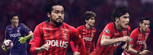 maglie calcio Urawa Red Diamonds poco prezzo